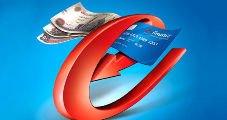 E-kereskedelem, e-piac… e-pénz?
