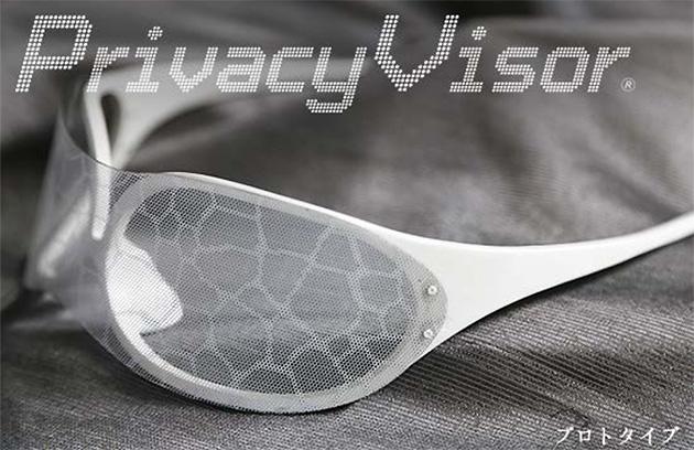 """Jövőre rendelhető lesz a """"láthatatlanná tévő"""" csodaszemüveg!"""