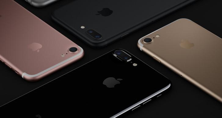 Ilyen az iPhone 7: bejelentették, mutatjuk