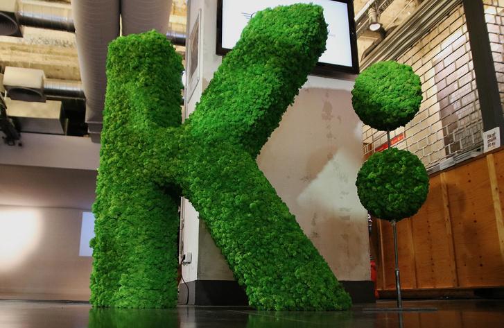 Ebben a fővárosi színházban már a környezetvédelemé a főszerep